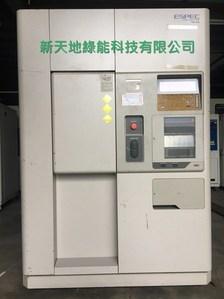 待售: ESPEC  冷熱衝擊試驗機 TSA-40L-零件機