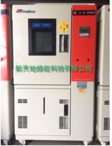 完售:巨孚 恆溫恆濕機 GTH-120-00-SP-SD*2台