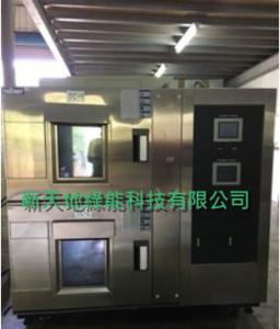 待售:泰琪 恆溫恆濕機 MHGB-330 -10-120度 380V 3相