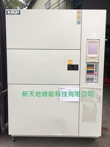 已售:慶聲冷熱衝擊試驗機 TSK-B3T-150