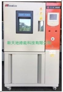 已售:低溫恆溫試驗機 (巨孚) GCT-150-20-CP-AR