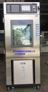 已售:泰琪 恆溫恆濕機 MHK-120RK -20-100度 220V單相