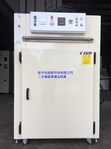已售: 熱風循環烘箱烤箱