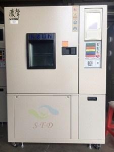 待售:慶聲 恆溫恆濕機THS-B1T-100 220 單相 ⑦-1