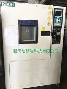 待售:慶聲 恆溫恆濕機THS-B2C-150 220 單相 ⑦