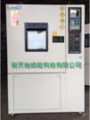 已售:慶聲 恆溫恆濕機THS-B2C-100 220 單相