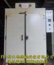 已售: 熱風循環烘箱烤箱(中威)