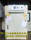 已售: 熱風循環烘箱烤箱(中威) -二手設備-新天地綠能