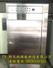 已售: 白鐵 熱風循環烘箱烤箱-二手設備-新天地綠能