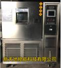 已售:品太-可程式恆溫恆濕機試驗機 THP-S150