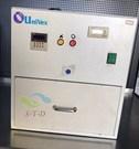 待售: UV乾燥機 UT-500UV 乾燥箱