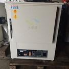 已售:  熱風循環烘箱 DV-453