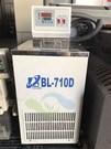 已售:二手  低溫循環水槽BL-710D