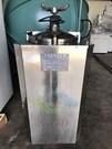 已售:二手  直立式快速消毒器 TM-329