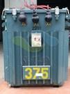 已售:大吉電機 油浸式三相變壓器