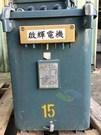 待售:啟輝電機 油浸式三相變壓器①