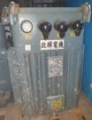 待售:啟輝電機 油浸式三相變壓器